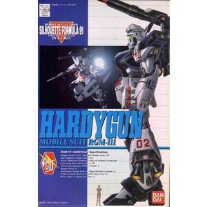 4902425355283:1/100 RGM-111 ハーディガン (機動...