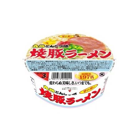 サンポー 焼豚ラーメン 九州とんこつ味