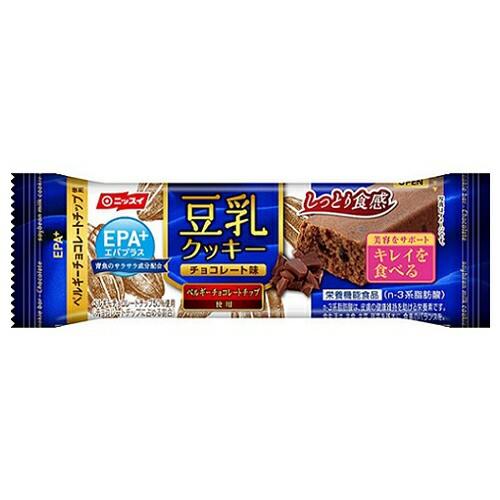 ニッスイ EPA+(エパプラス)豆乳クッキー チョコ...