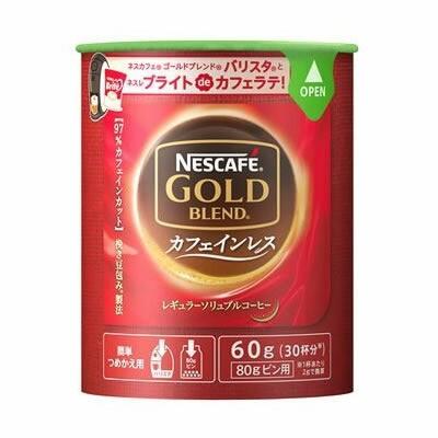 ネスカフェ ゴールドブレンド カフェインレス エ...