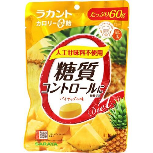 [サラヤ]ラカント カロリーゼロ飴 パイナップル味...