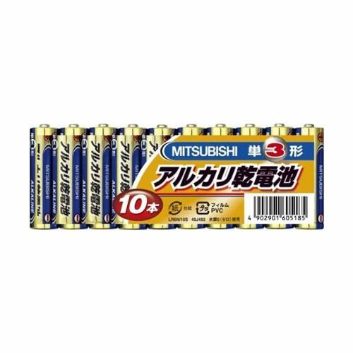 三菱 アルカリ乾電池Nタイプ 単3形 10本パック