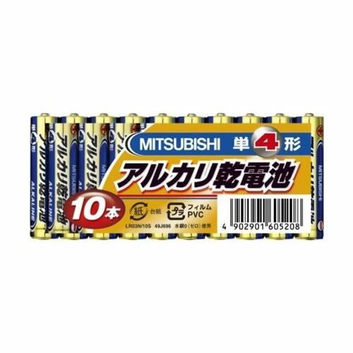 【ゆうメール便!送料80円】三菱 アルカリ乾電池N...
