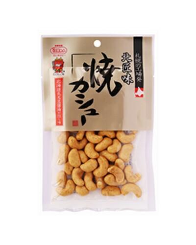 池田食品 北匠味 焼カシュー 98g【マクロビ/ベジ...