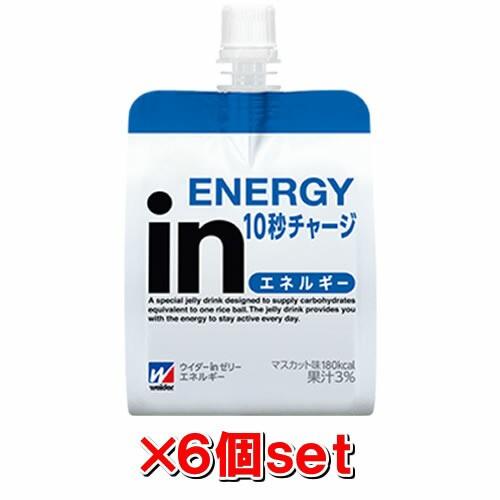 森永製菓 ウイダーinゼリー エネルギー[マスカッ...