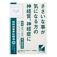 【第2類医薬品】クラシエ 桂枝加竜骨牡蠣湯(けい...