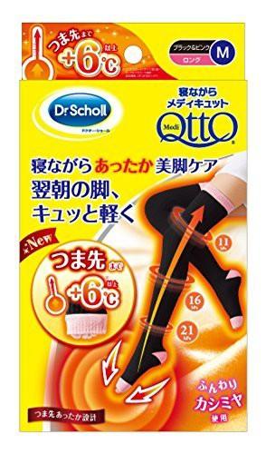 【ゆうメール便!送料160円】[Dr.Scholl] ドクタ...
