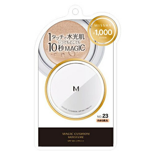 【ゆうメール便!送料80円】ミシャ Мクッション ...