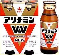 アリナミンV&V NEW (50ml×2本入り)