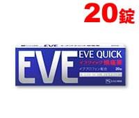 【第(2)類医薬品】 EVE QUICK「イブクイック頭痛...