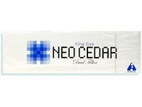 【第(2)類医薬品】鎮咳去痰ネオシーダー20本 【10...