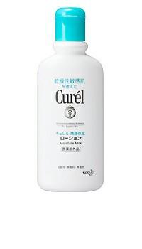 花王キュレルローション220ml  キュレル/乾燥肌/...