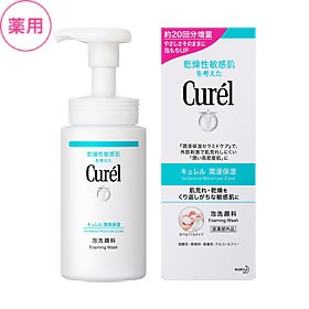 花王 キュレル 泡洗顔料 150ml  キュレル/乾燥肌/...