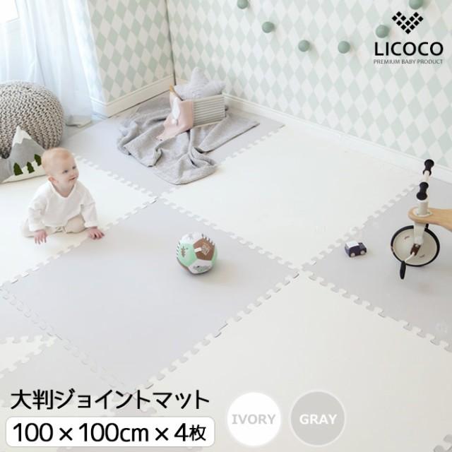 【店内全品送料無料】Licoco パズルマット ジョイ...