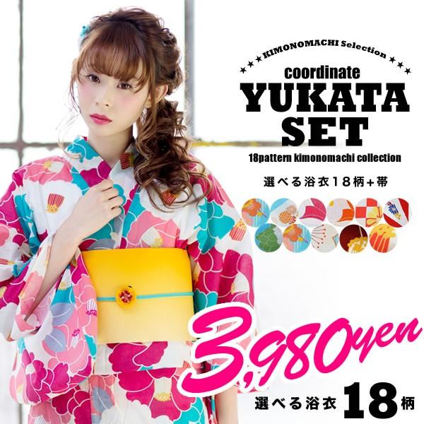 【あす着対応】 レディース浴衣セット3,980円送料...