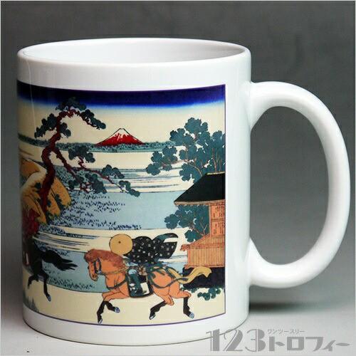 陶器製マグカップ 葛飾北斎「冨嶽三十六景」隅田...