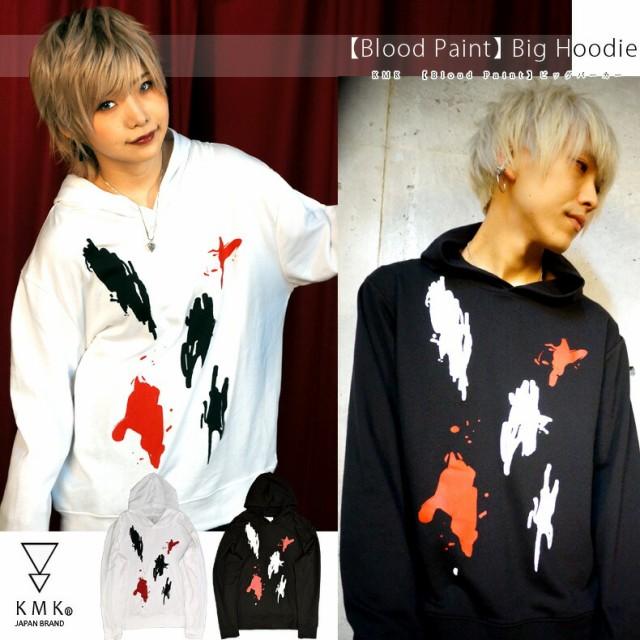 KMK 【 Blood Paint 】 ビッグ パーカー
