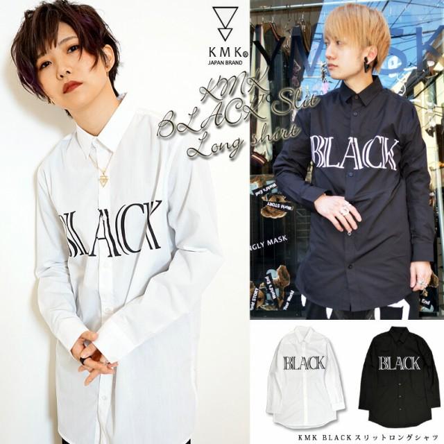 KMK BLACK スリット ロング シャツ i☆Ris 澁谷梓...