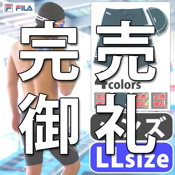 メンズ フィットネス水着 FILA フィラ スパッツ型...