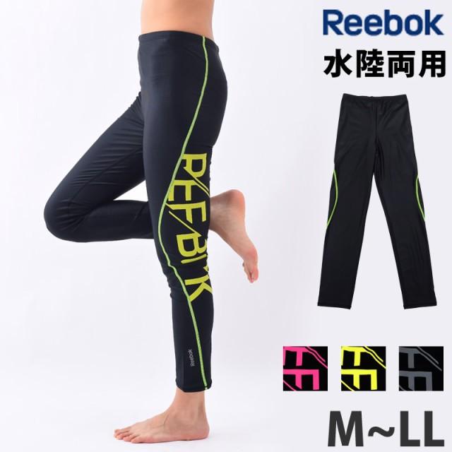 スイムレギンス Reebok/リーボック 単品 日焼け対...