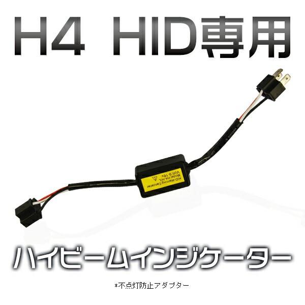 K&M LED HID ヘッドライト ハイビームインジケ...