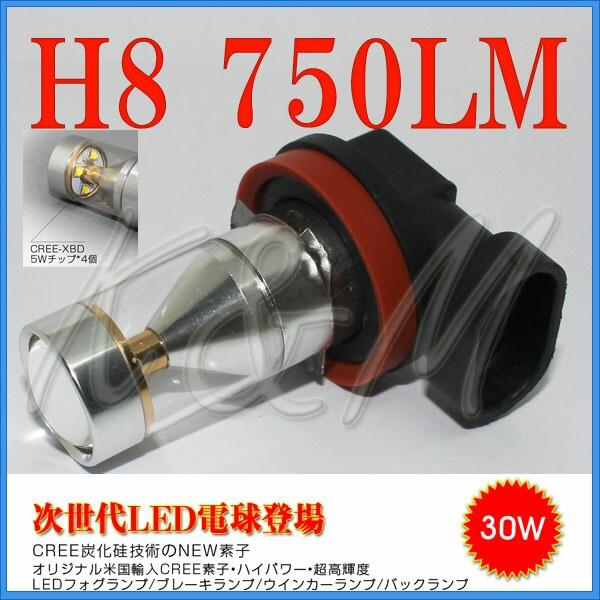 CREE LED H8 白光 LEDフォグランプ LEDヘッドライ...