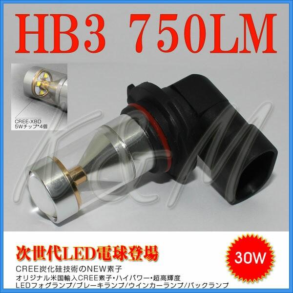 CREE LED HB3 白光 LEDフォグランプ LEDヘッドラ...