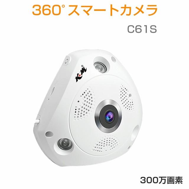 防犯カメラ 300万画素 C61S 360度 全天球 ペット ...