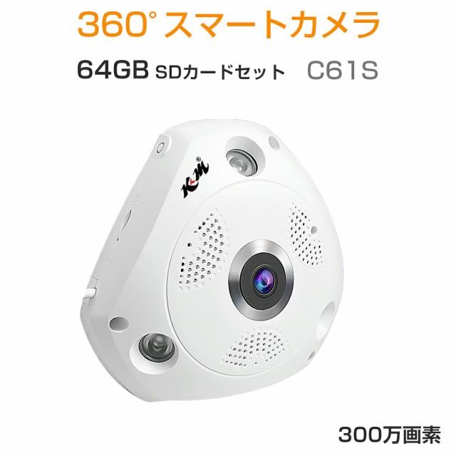 防犯カメラ 300万画素 C61S SDカード64GBセット商...