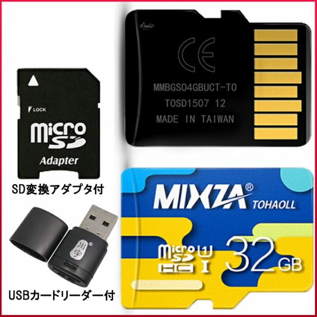 K&M MicroSD 32GB Mixza Class10 UHS-I 超高速...