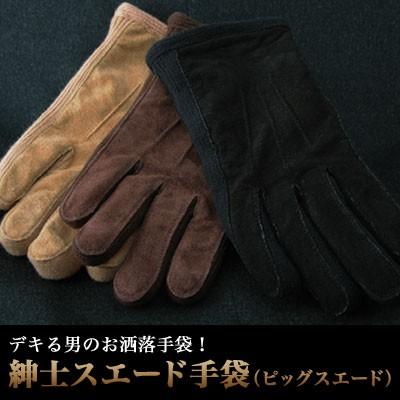 ビジネスコートの必携品!紳士スエード手袋(ピッ...