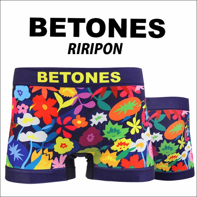 【BETONES/ビトーンズ】 シームレス ボクサーパン...