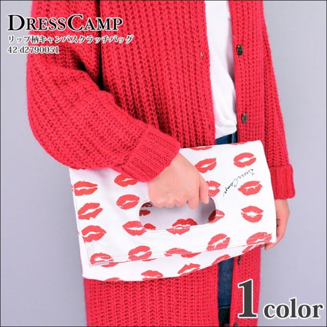 ドレスキャンプバッグ【ドレスキャンプ DRESS CAM...