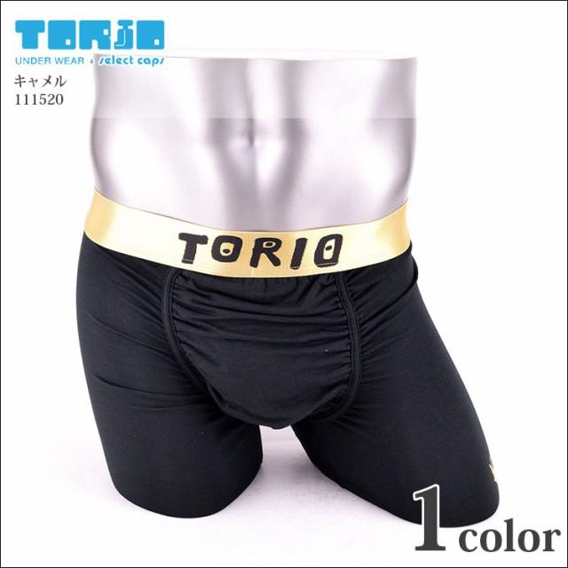 【トリオ TORIO】ボクサーパンツ キャメル ボクサ...