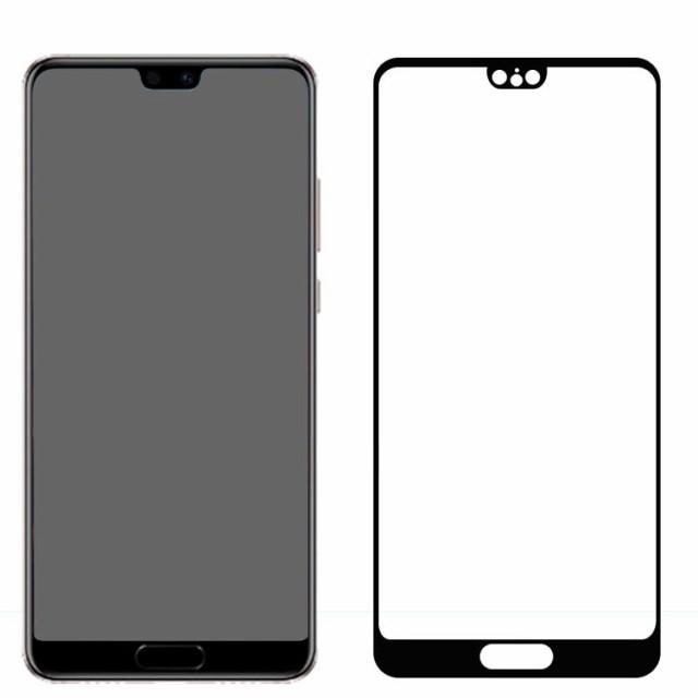 Huawei P20 pro  ガラスフィルム 強化ガラス 9H ...