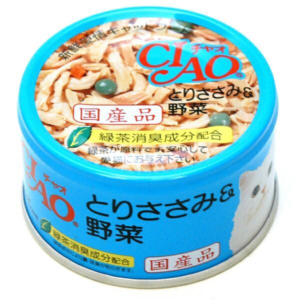 チャオ ホワイティ とりささみ&野菜 85g 【いなば...