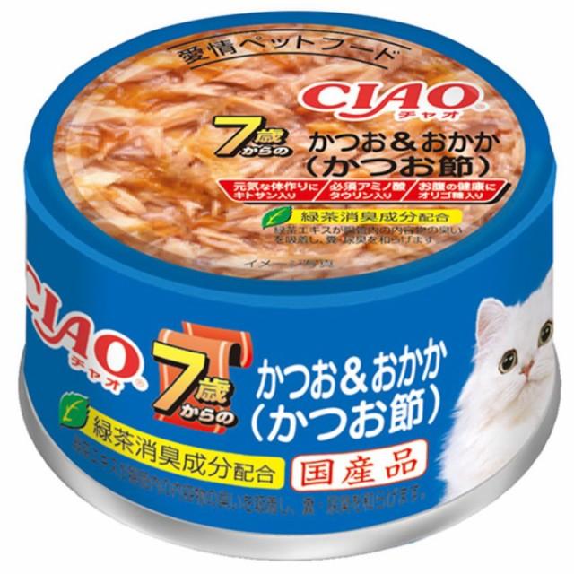 チャオ 7歳からのかつお&おかか(かつお節) 缶...