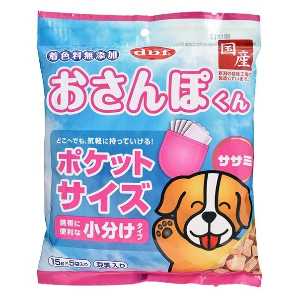 デビフ おさんぽくん ササミ 15g×5袋入り 【ドッ...