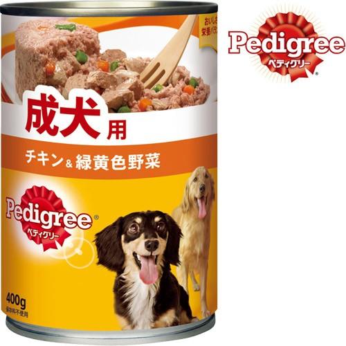 ペディグリー缶(缶詰) 成犬用 チキン&緑黄色野...