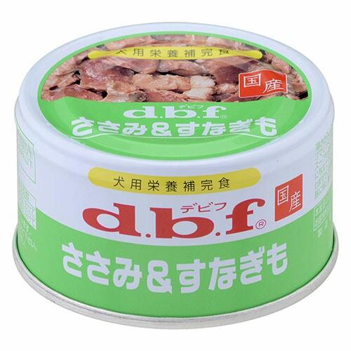デビフ ささみ&すなぎも 85g 【デビフ(d.b.f・d...