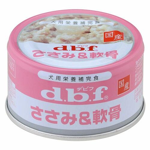 デビフ ささみ&軟骨 85g 【デビフ(d.b.f・dbf)...