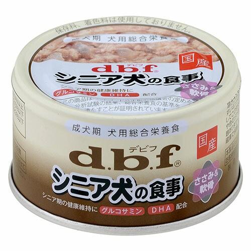 デビフ シニア犬の食事 ささみ&軟骨 85g 【デビ...