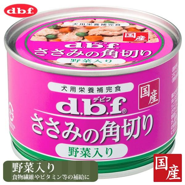 デビフペット ささみの角切り野菜入り 150g【ドッ...
