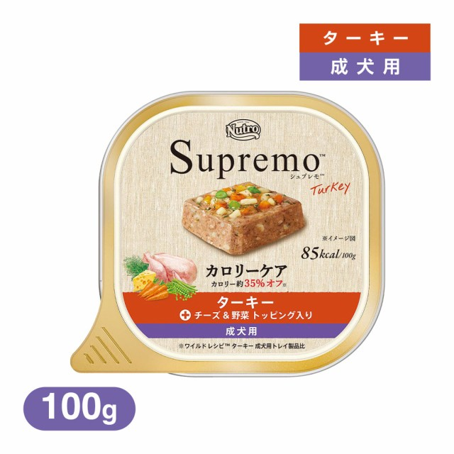ニュートロ シュプレモ ドッグフード カロリーケ...