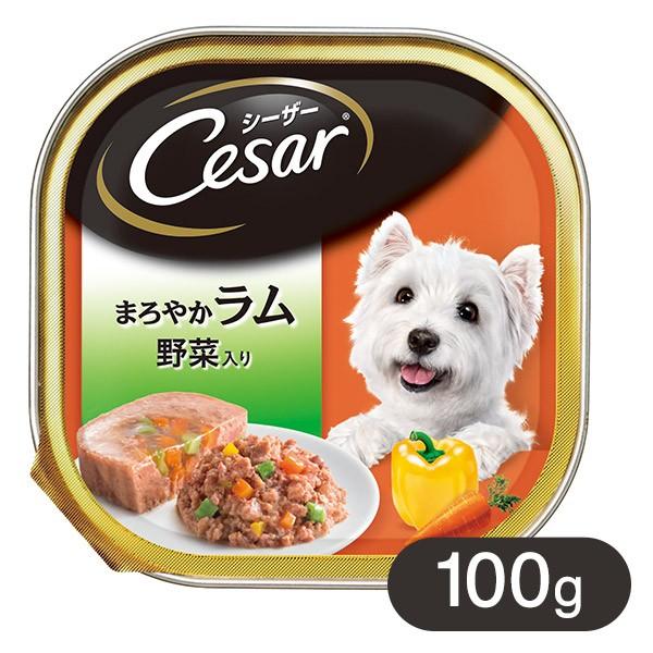 シーザー まろやかラム 野菜入り 100g 【シ—ザ—...