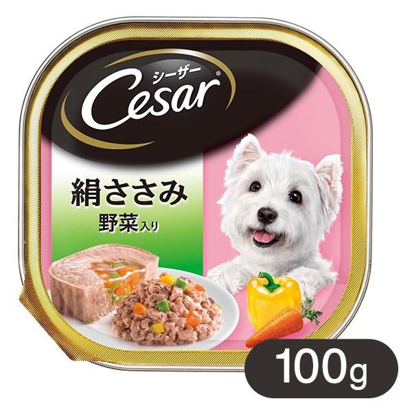 シーザー 絹ささみ 野菜入り 100g 【シ—ザ—(Ce...