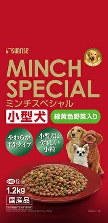 サンライズ ミンチスペシャル 小型犬 緑黄色野菜...