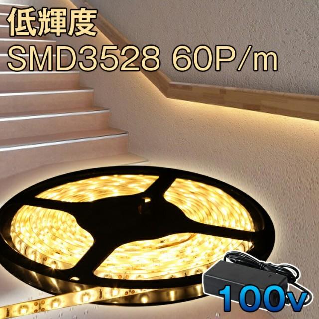 LED 間接照明 カウンター 天井埋込 カーテンbox ...