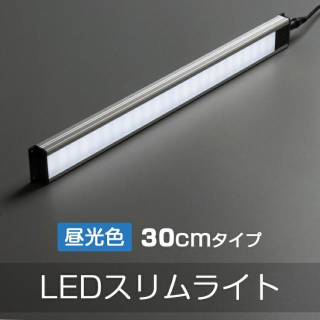 直管形LEDランプ LEDエコスリム LEDスリムライト ...