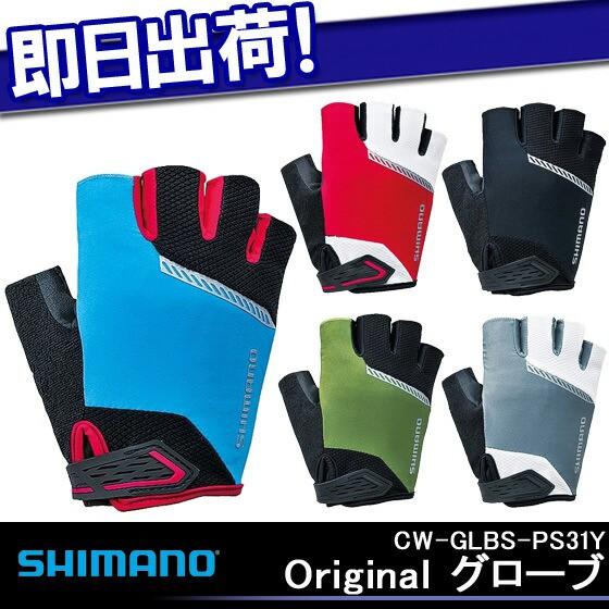 SHIMANO シマノ Original グローブ S レッド CW-G...